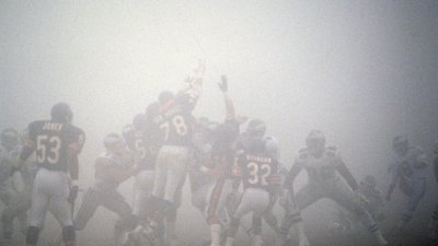 fogbowl